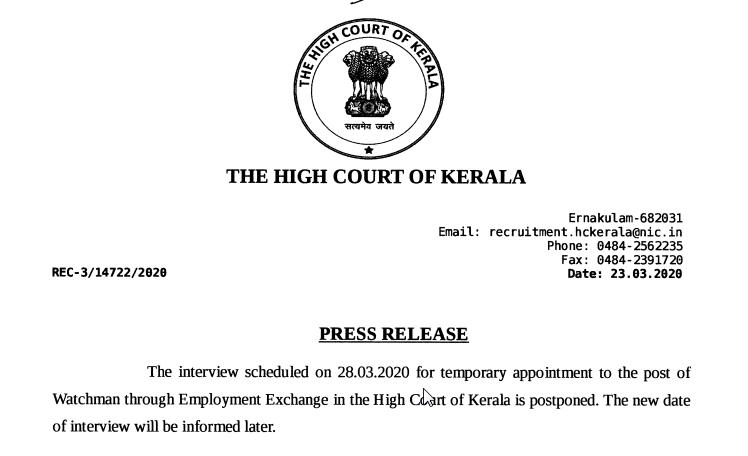 Kerala Highcourt Watchman Interview