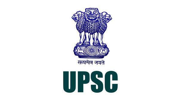 UPSC NDA II Recruitment 2020