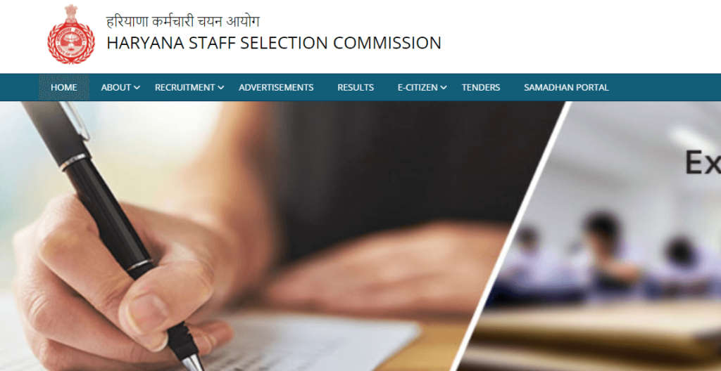 HSSC Recruitment 2021 – Apply Online For Latest 520 Constable in Commando Wing (Group C) Vacancies - Govt Apply